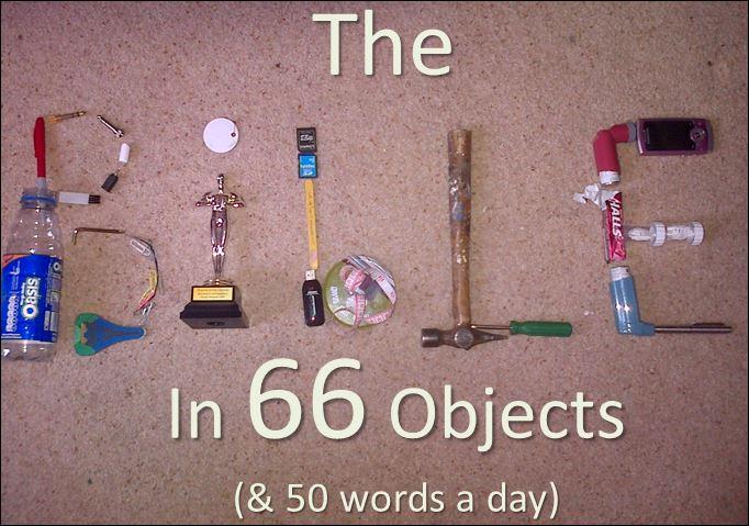 66 Objects Logo